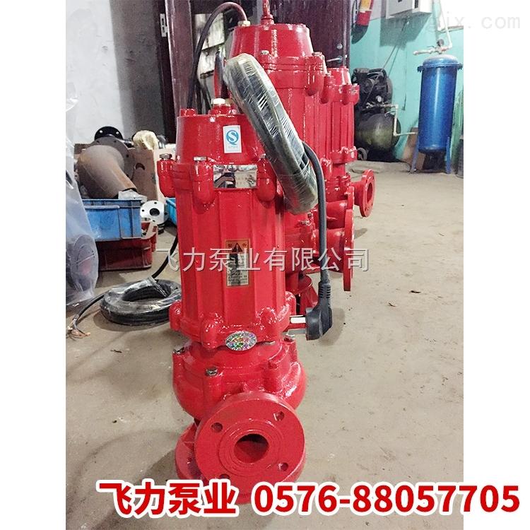 100WQR100-30-15-热水离心泵150WQR150-20-15耐高温离心水泵