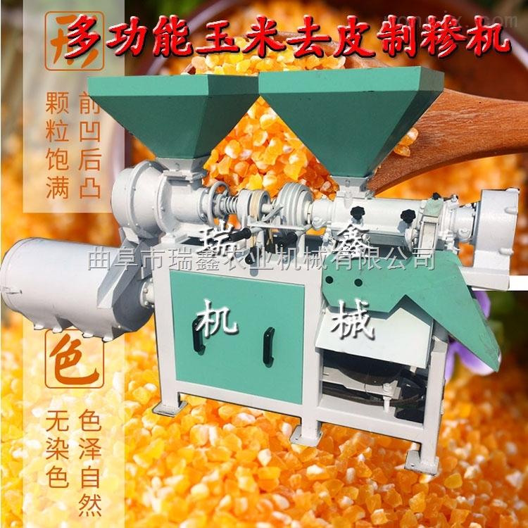 大产量脱皮制糁机 苞米脱皮打碴机视频