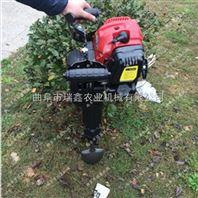 便携式汽油挖树机 林业树木移栽机