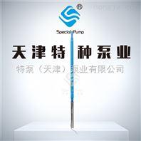 高扬程潜油电泵