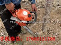 带土球挖树机 手提式起树机 苗木移植机