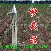 菜苗移栽机 手提式栽苗器 手动快速秧苗机