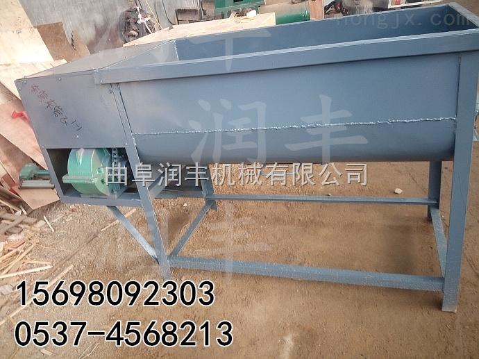 RF-JBJ-饲料混合机 高速搅拌机厂家
