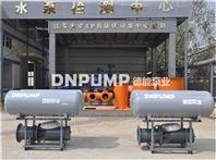 水产养殖漂浮式潜水轴流泵