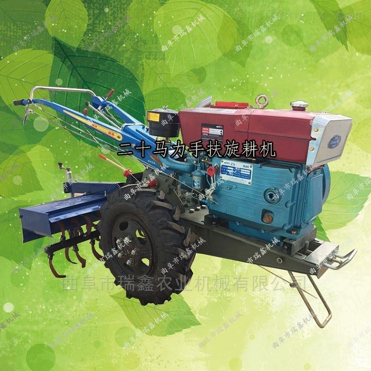 优质手扶拖拉机现货厂家 水田耕整机械