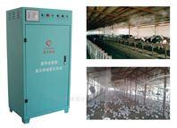 鸡舍养殖加湿器 养殖场专用加湿啪啪社区手机版