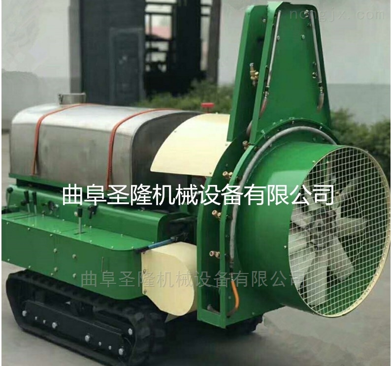 SL90-履带式多功能果园喷药机生产厂家直销