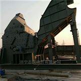 伊春大型废钢破碎机厂家 金属破碎设备