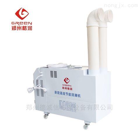 烟叶分级回潮机 分拣烟叶专用加湿器