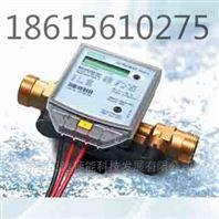 西门子热量表 流量计 FUE950 FUS380原装