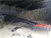 移动带升降传送机 800宽玉米装车输送机