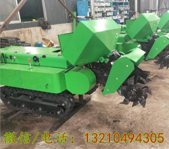 山地果园施肥机 履带式旋耕机 自动回填机
