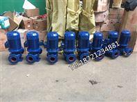 isg管道泵ISG32-125I铸铁款出口isg离心泵