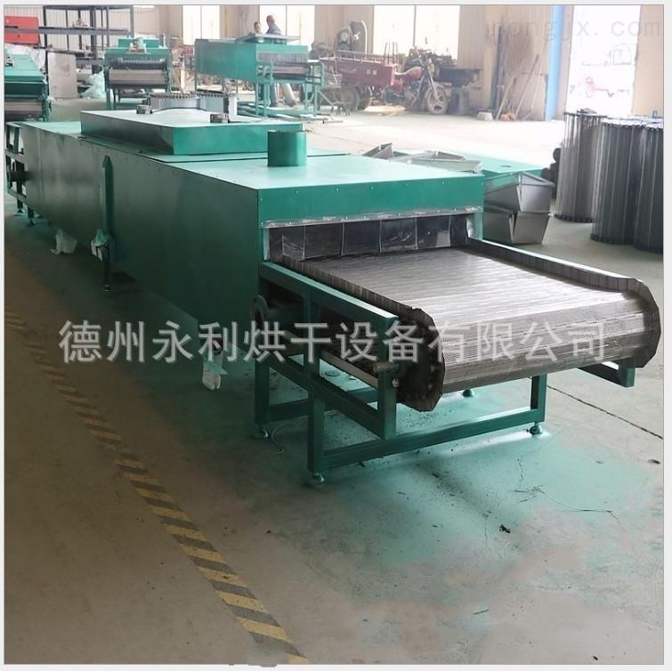 YL-厂家定制金属件烘干机 小型带式干燥机