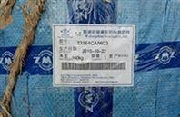 东营专业供应ZWZ轴承关节轴承SI5D