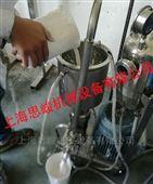 环保型水性聚氨酯功能性涂料分散机