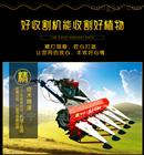xnjx-100海南地区小麦水稻收割机桑条柳条割倒机