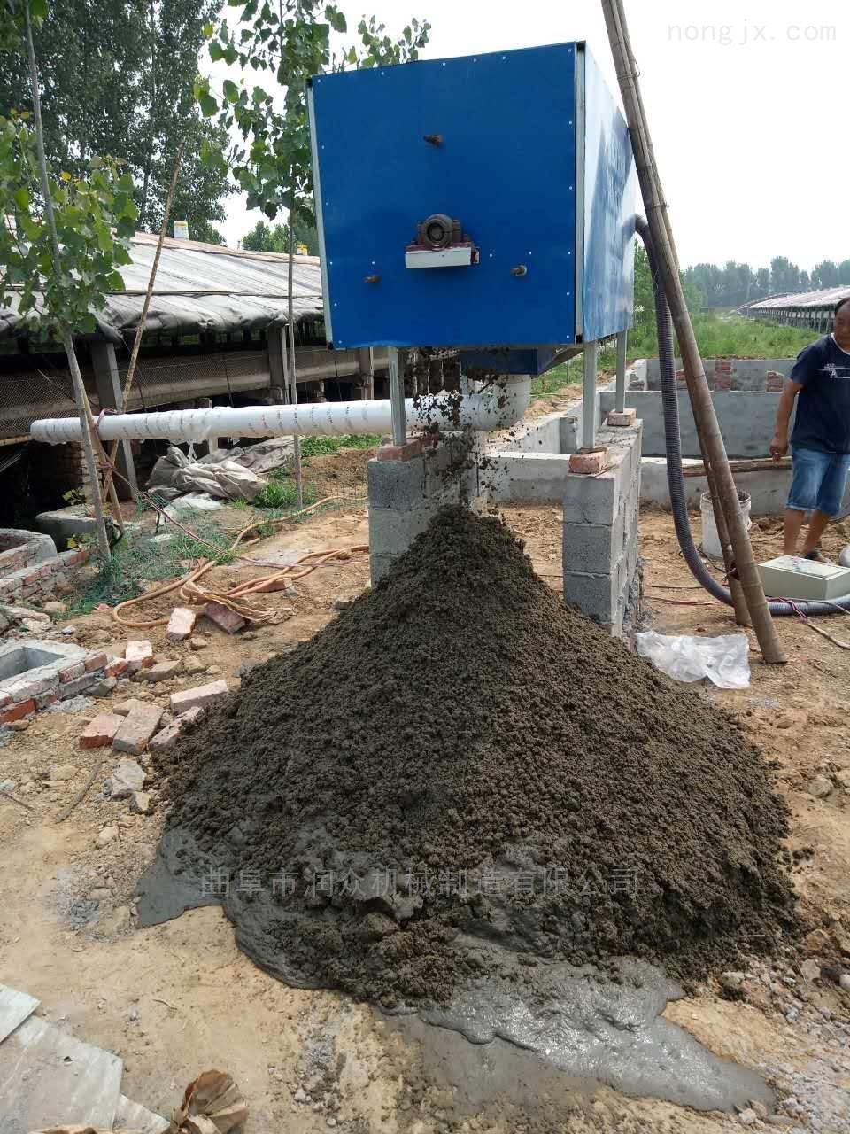 干湿分离效果好有机肥料加工机 沼渣分离机