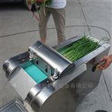 660型切菜机配件 生产660型辣椒切丝机