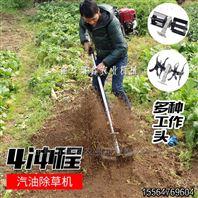沙质地背负式松土除草旋耕机 汽油松土机