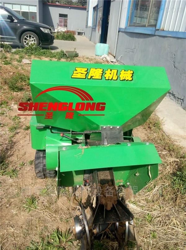 田园管理机自走式 大棚果园开沟施肥机