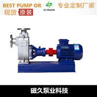 螺杆泵(十大品牌)I-1B型