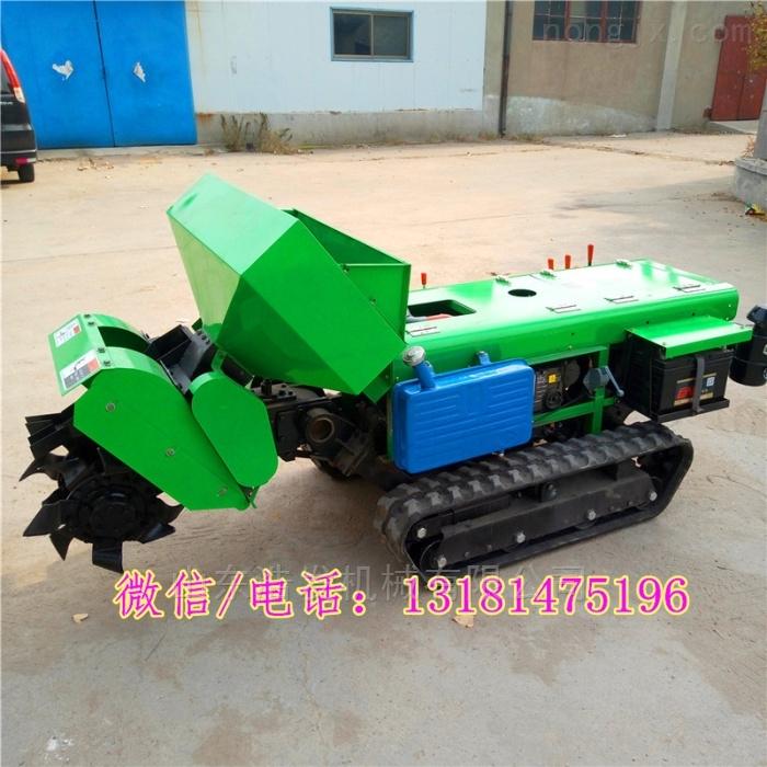 HF-LD-履带式微耕机 小型操作灵活开沟机