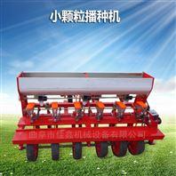 蔬菜籽谷子播种机厂家 手推四轮精播机