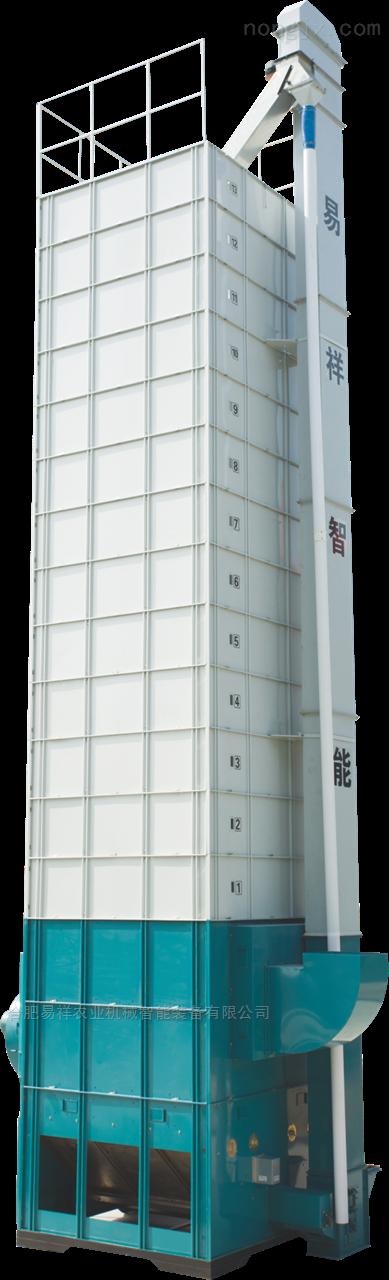 易祥粮食小麦水稻22吨烘干机