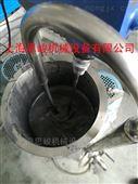 油性石墨浆料纳米研磨分散机