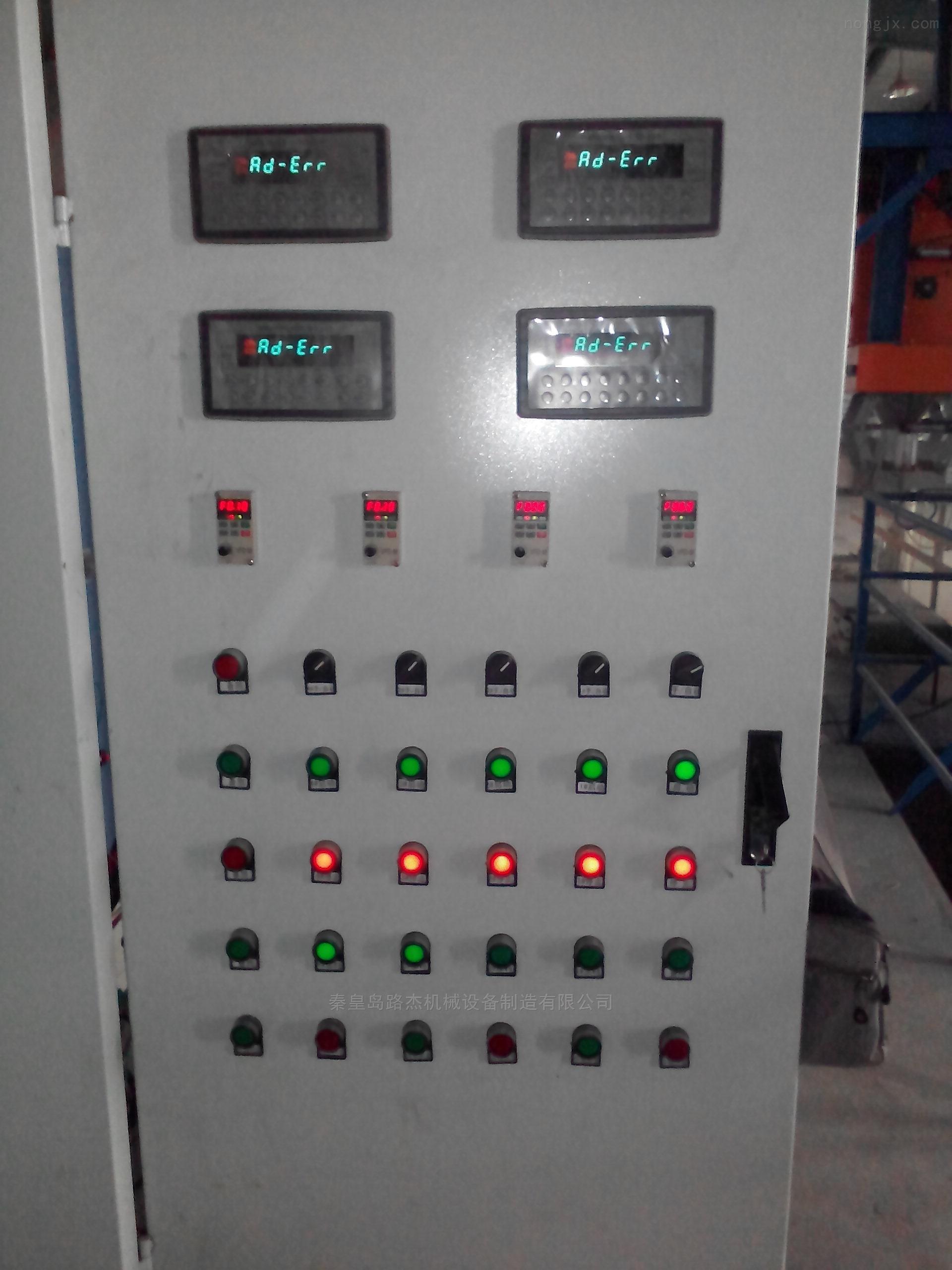 粉状肥生产设备定量电脑配料系统