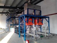 新疆水溶肥生产设备失重秤配料系统