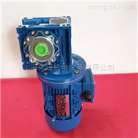 浙江三凯RV蜗轮蜗杆减速机批发