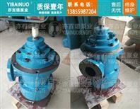 HSJ440-36京螺水泥厂循环用螺杆泵泵组