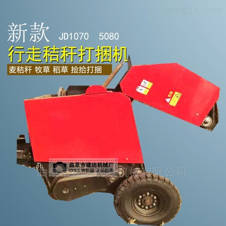 建达牌水稻打捆机 养牛用青储饲料裹包机