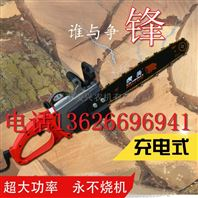 充电式伐木锯手提式电锯48V/24/60V插电瓶车