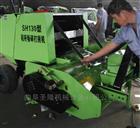 黑龙江秸秆粉碎打包机厂家