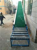 内蒙古袋装肥料装车输送机 草料运输皮带机