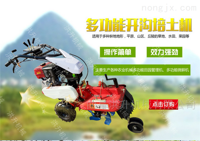 HS TY-180-柴油旋耕田园管理机 种植大葱大姜开沟机