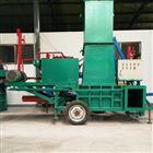 ZYW-160玉米秸秆青储压块机饲草套袋打包机厂家