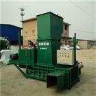 ZYW-160全自动液压秸秆压块机玉米秸秆青储方捆机
