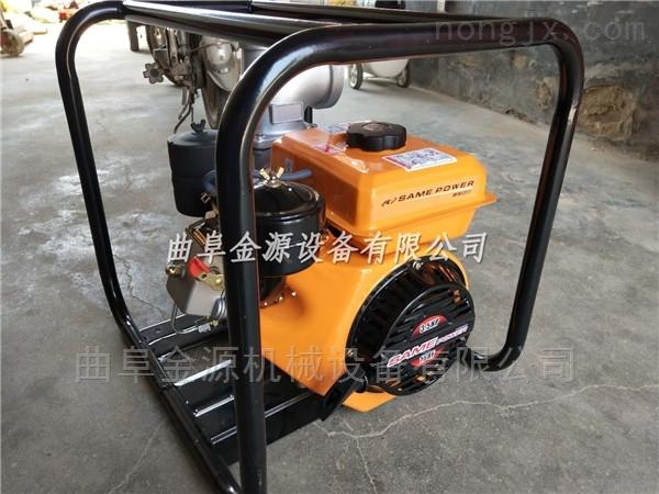 卧式自吸抽水泵 大口径4寸汽油泵
