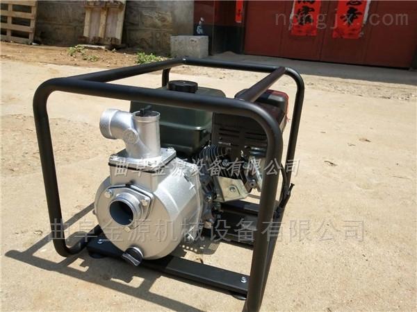 JY-QYB-20-消防用高扬程水泵 鱼塘抽水用汽油泵