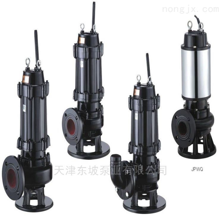污水泵  立式管道泵