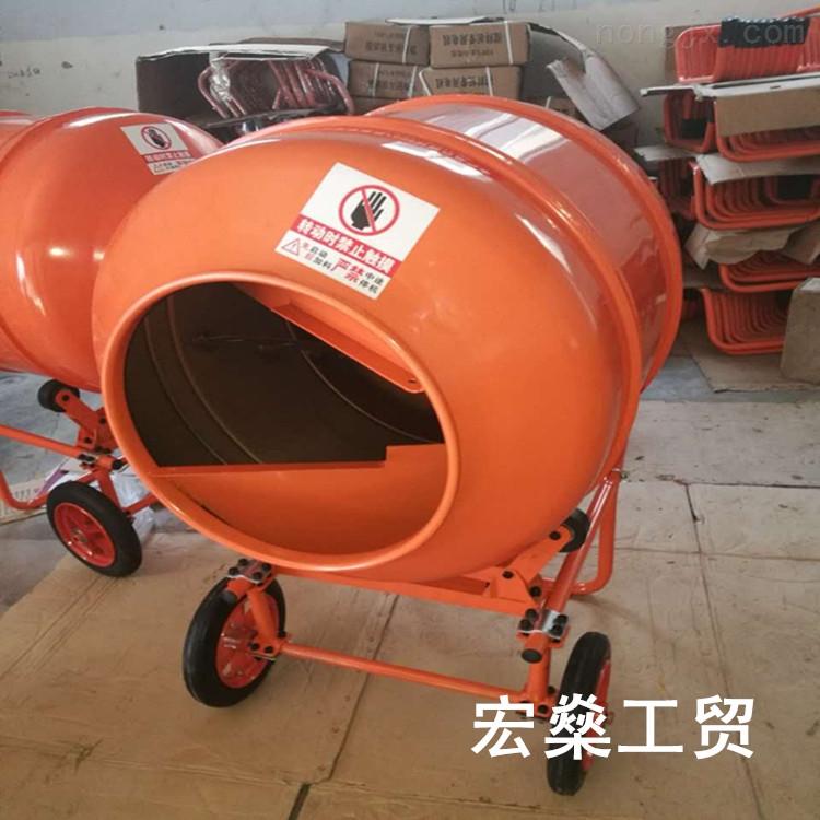 手推式小型水泥混凝土搅拌机230L
