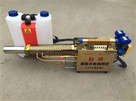 背负式水雾烟雾两用机 汽油小型弥雾机