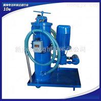 液压油滤油车 LUC-40