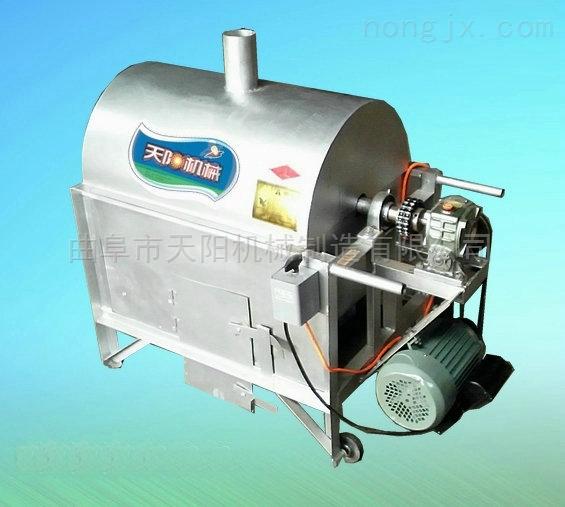 小型转筒式花椒烘干机