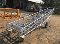 松原自动送料输送机 装车皮带机生产