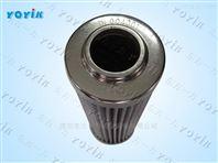 电厂常备专用油动机滤芯DL004001昗徟
